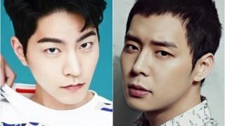hong jong hyun and Park yoochun