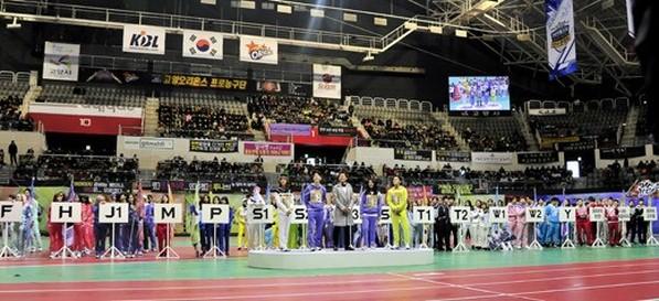 idol championships 1