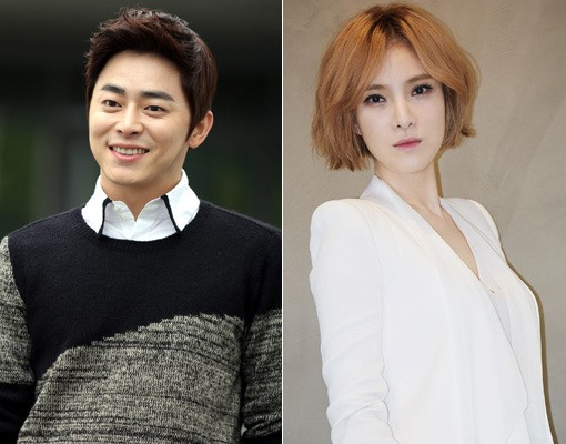 jo jung suk dating gummy Click to subscribe today's celebrity news, actor jo jung suk opened up about his girlfriend gummy in the recent drama 'incarnation.