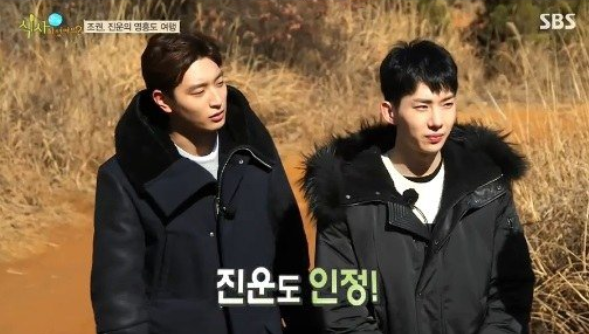 jokwon honor student 3