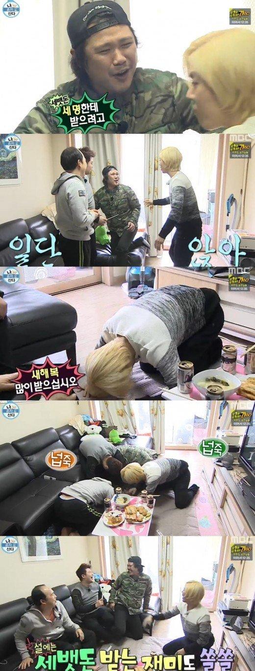 kangnam i live alone