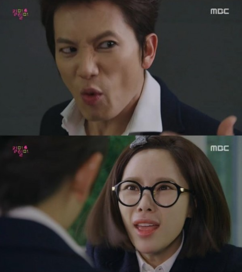 kill me heal me rap