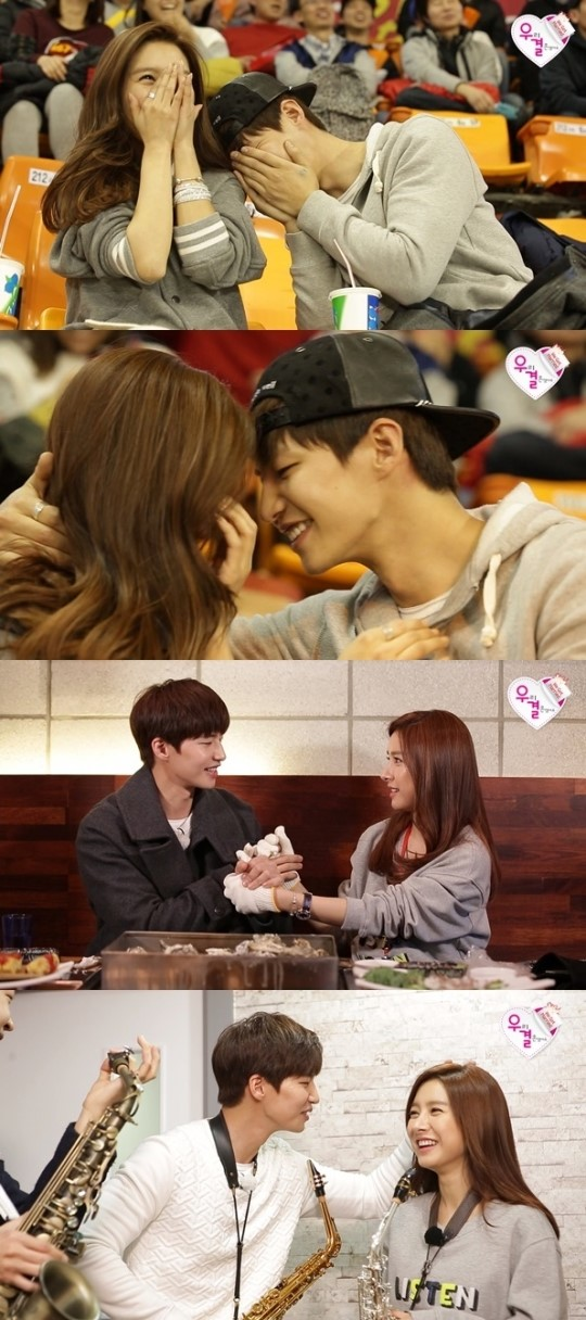 kim so eun song jae rim date