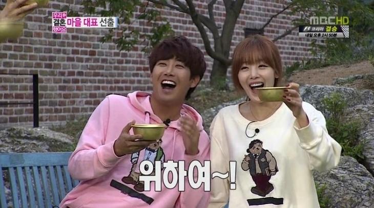kwanghee sunhwa