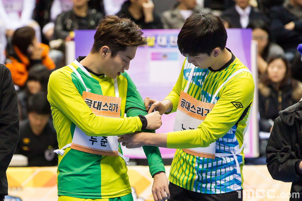 mbc idol athletics lunar 2015 5
