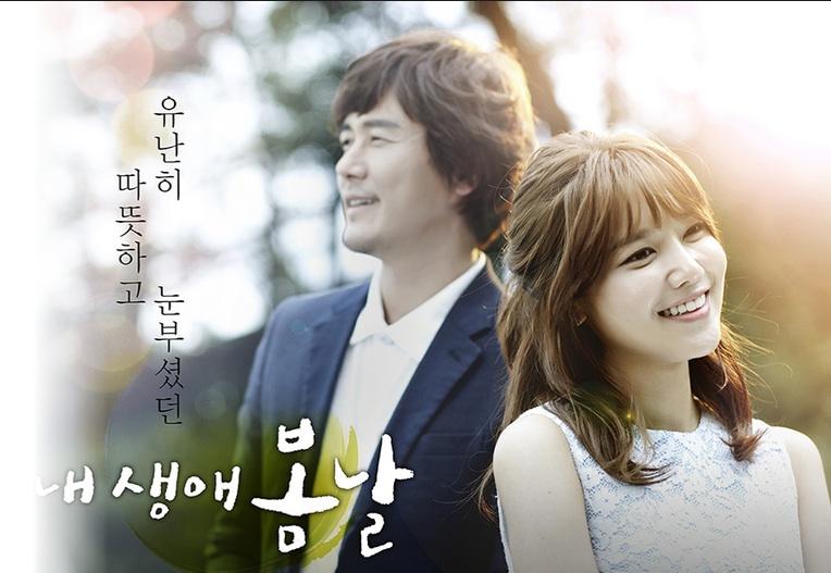 14 Great Drama OSTs