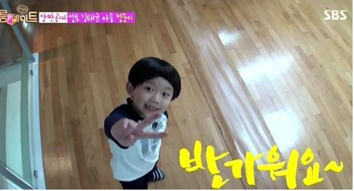 roommate cultwo's son