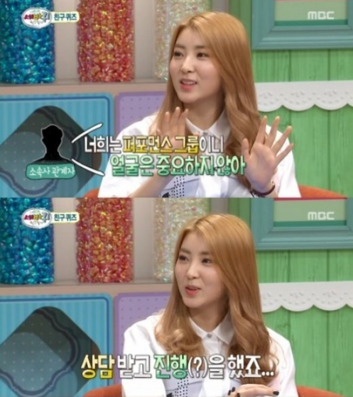 so hyun plastic surgery 2