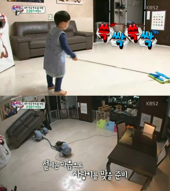 song triplets cleaning 2