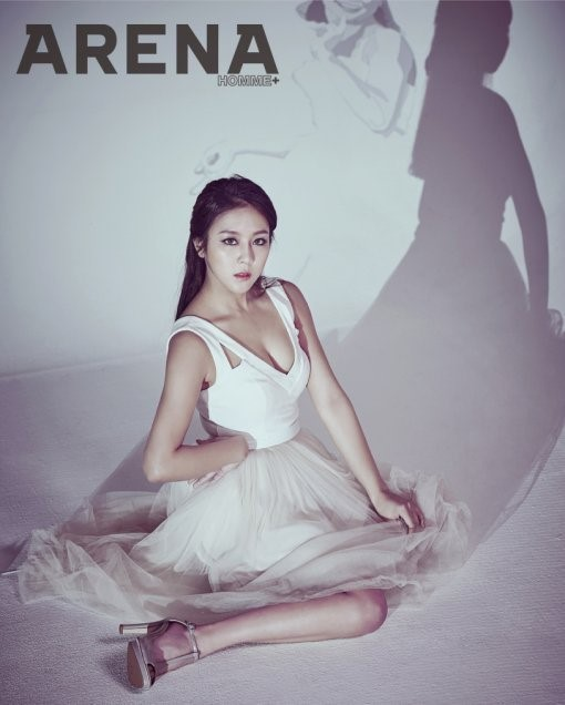 w magazine yewon