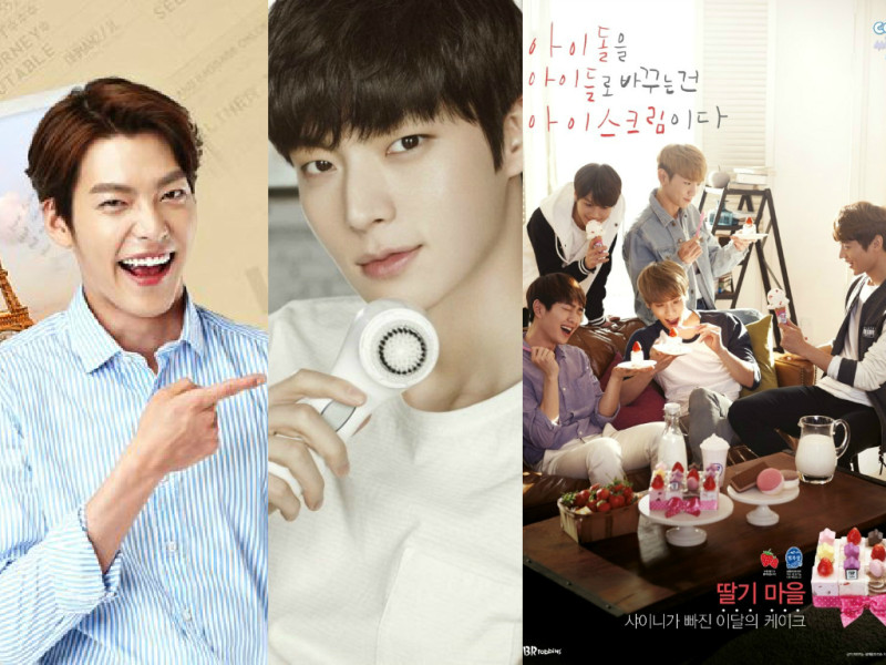 March 2015 CFs: Kim Woo Bin, Ahn Jae Hyun, SHINee, and More