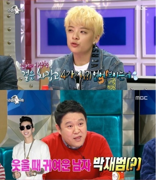 amber's ideal type 3