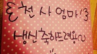 glam dahee instagram