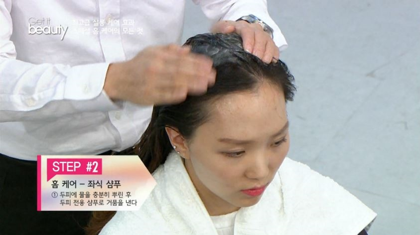 hair2_getitbeauty
