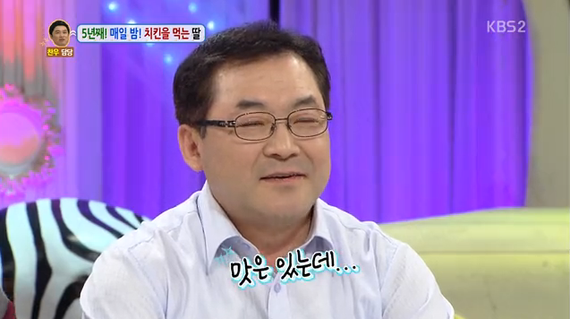 hello counselor chicken addiction 2