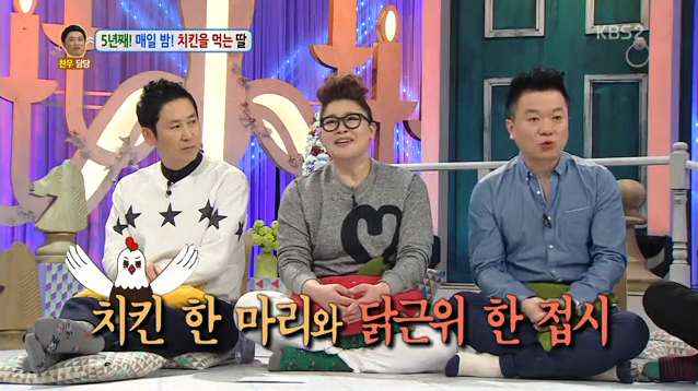 hello counselor chicken addiction