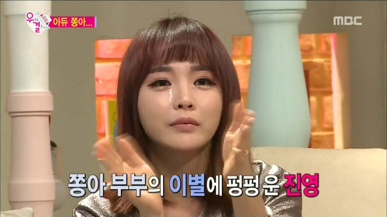 jinyoung crying