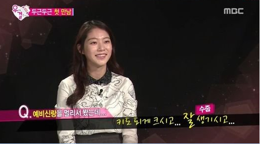 jong hyun gong seung yeon 4