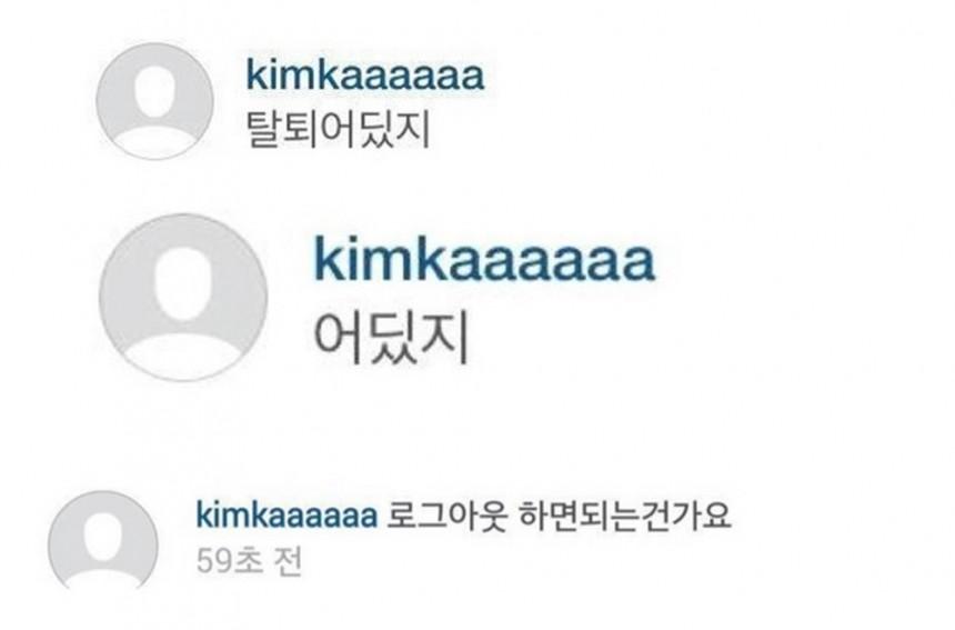 kai instagram