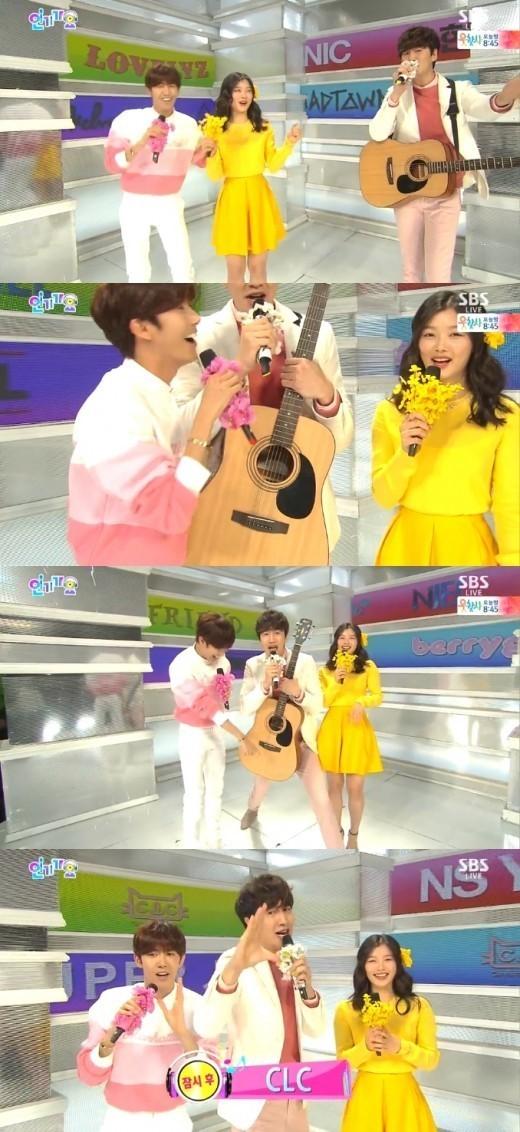 lee kwang soo inkigayo