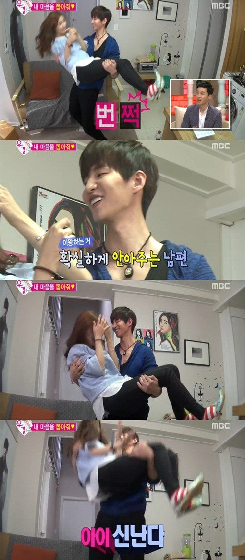 song jae rim kim so eun 1