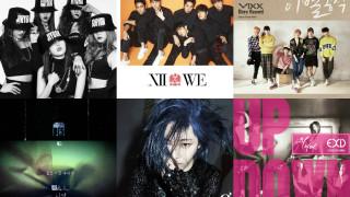 soompi kpop music chart march wk 4