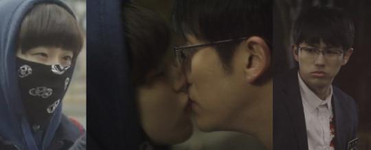 twist kiss