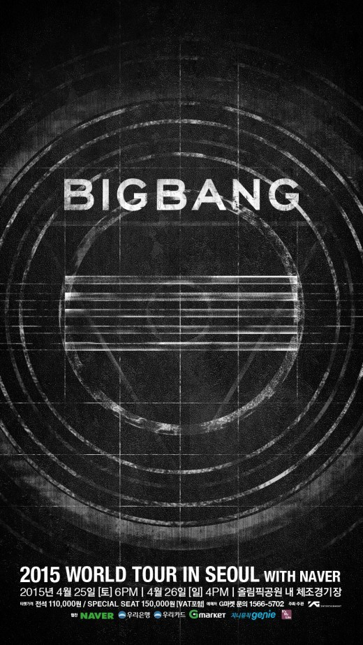 BIGBANG2015WorldTour