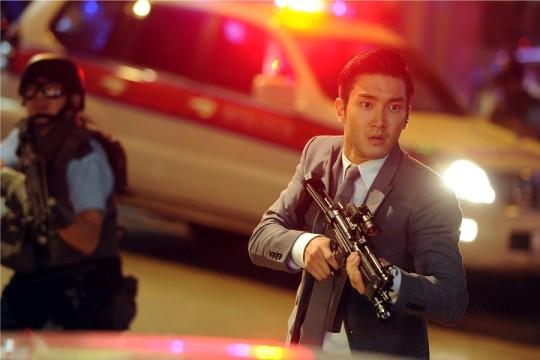 Helios Choi Siwon CAT_1548_S