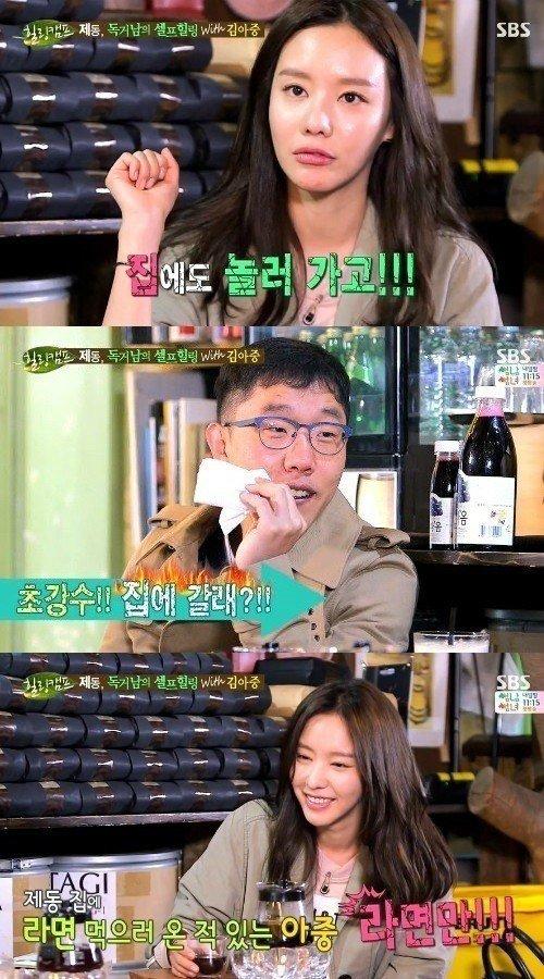 Kim Jae Dong and Kim Ah Joong