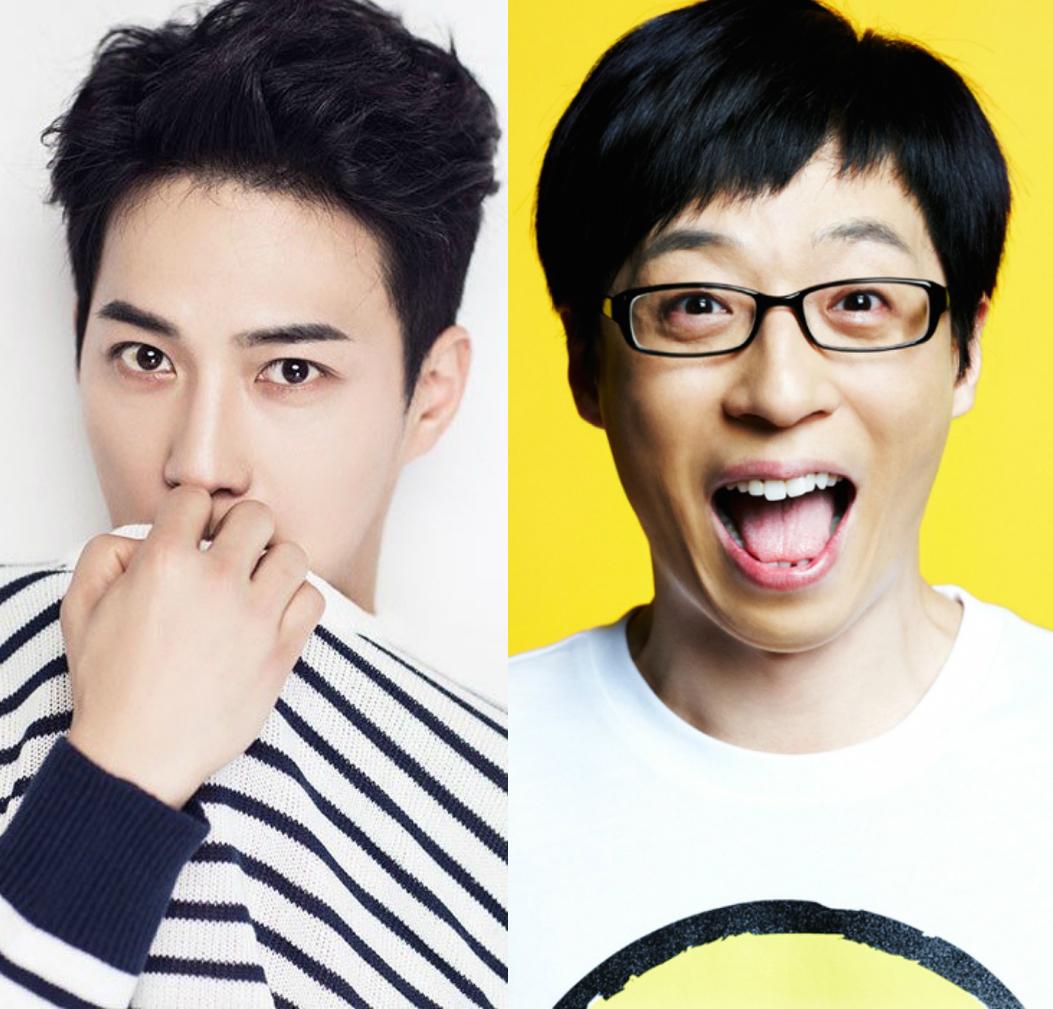 Kim Won Joon Yoo Jae Suk