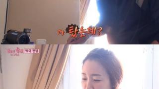 Lee seo jin choi ji woo grandpas over flowers
