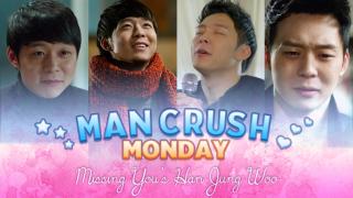 MCM_HanJungWoo_Feature