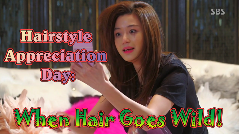 Hairstyle Appreciation Day: When Hair Goes Wild!