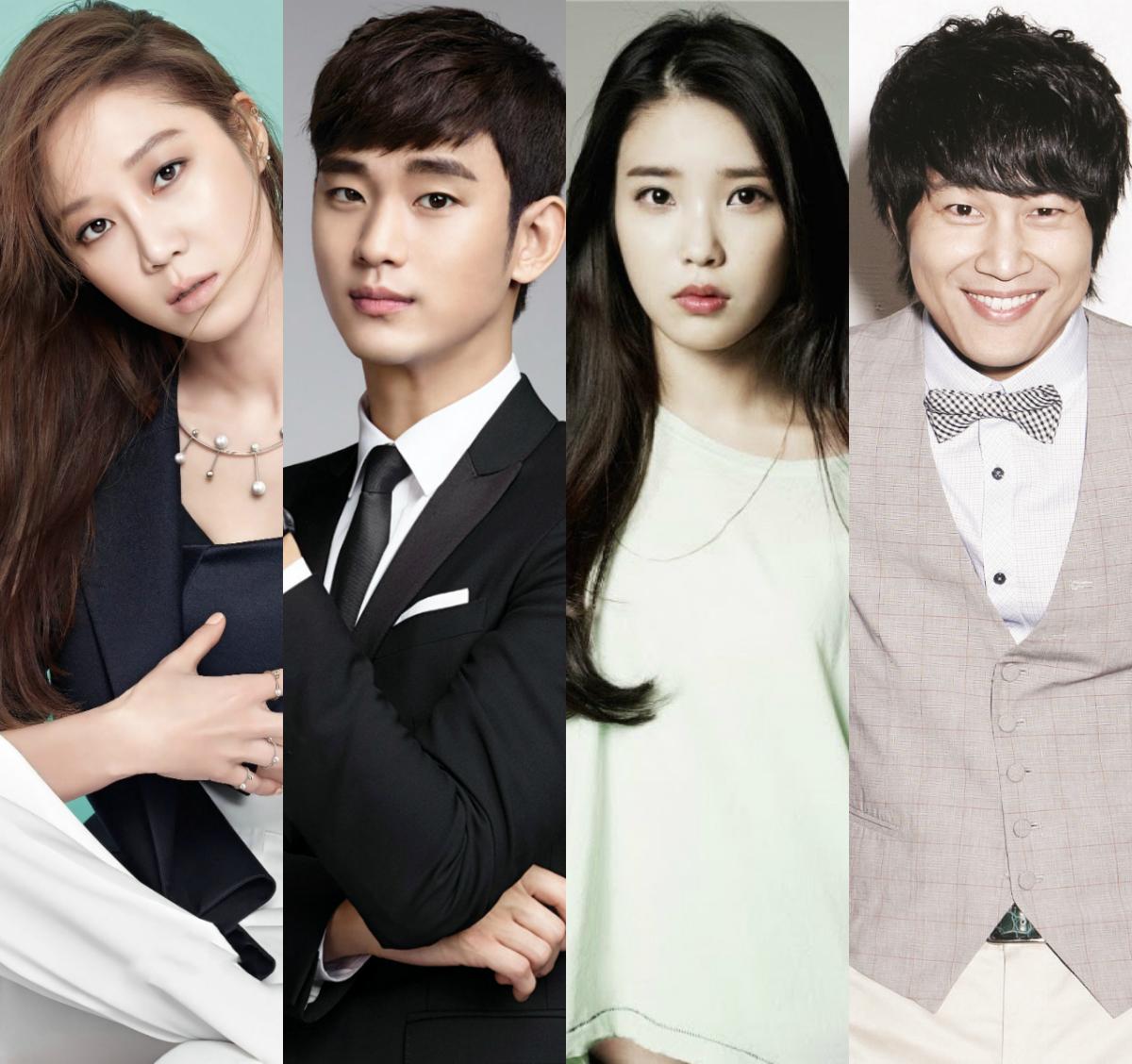 Cha Tae Hyun Gong Hyo Jin IU Kim Soo Hyun