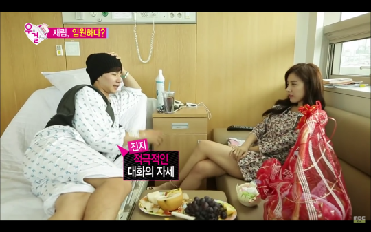 we got married song jae rim