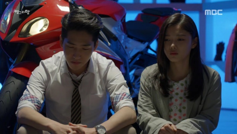 angry mom baro kim yoo jung 2 final