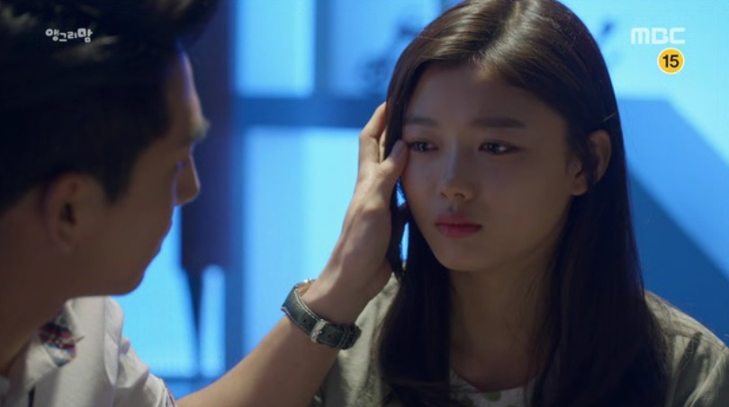 angry mom baro kim yoo jung 4 final