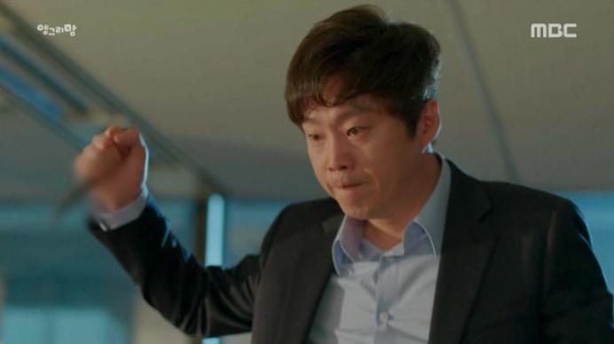 angry mom kim hee won 2 final