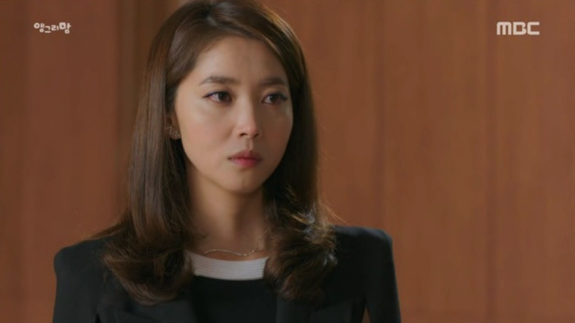 angry mom oh yoon ah final