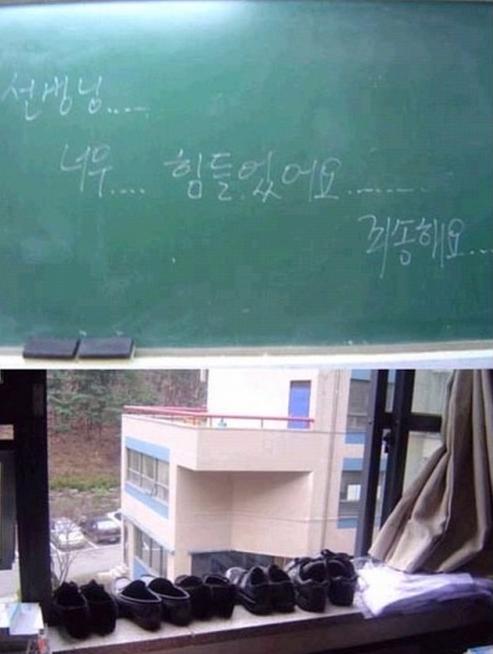 april fools korean schools 8