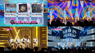 exo music core 041815