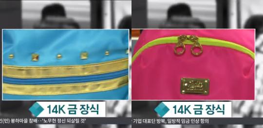 gold detail backpacks south korea