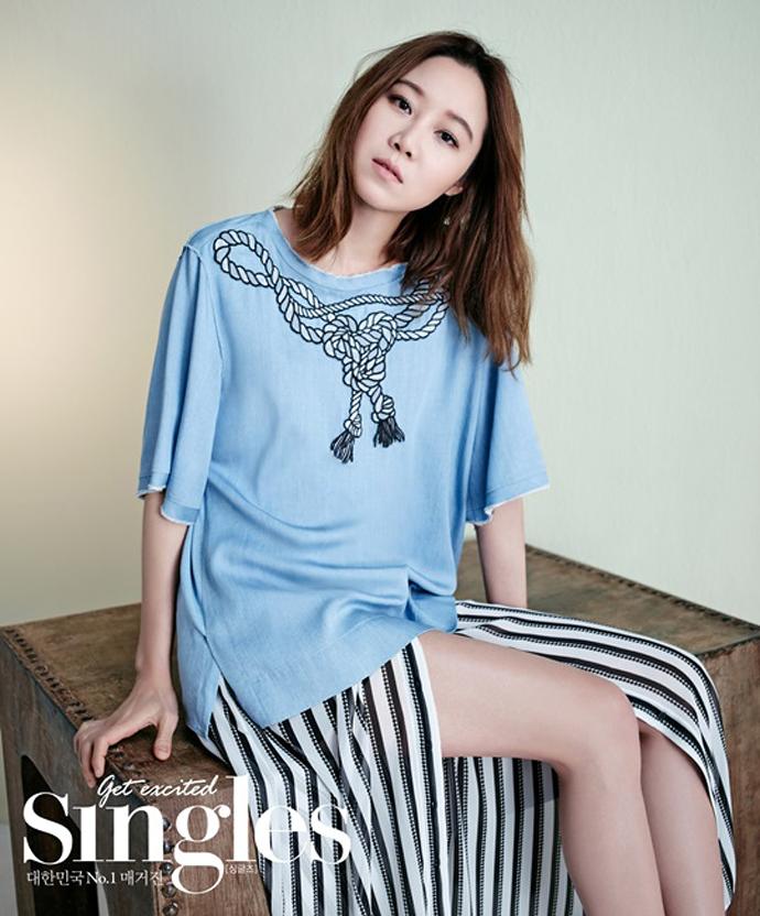 gong hyo jin singles 3