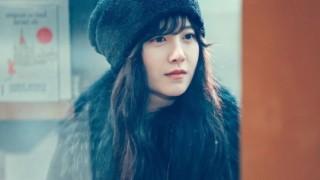 goo hye sun blood2