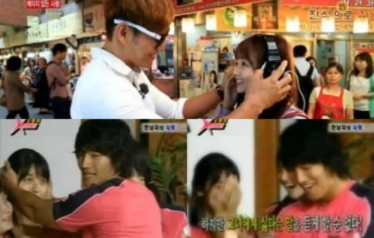 ha yeon soo kim jong kook running man