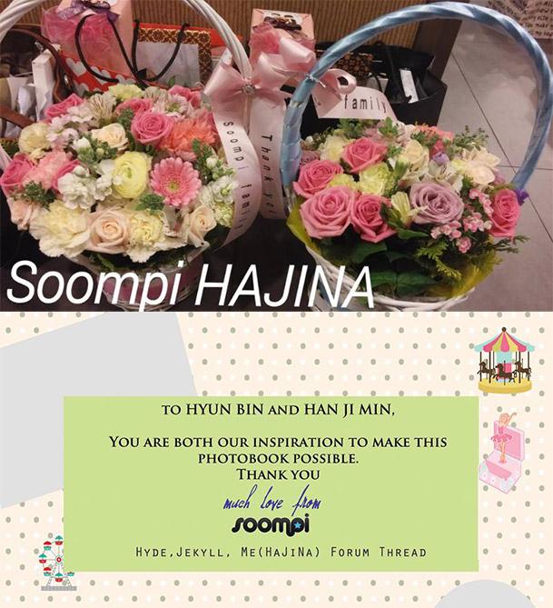 hajina-flowers+book