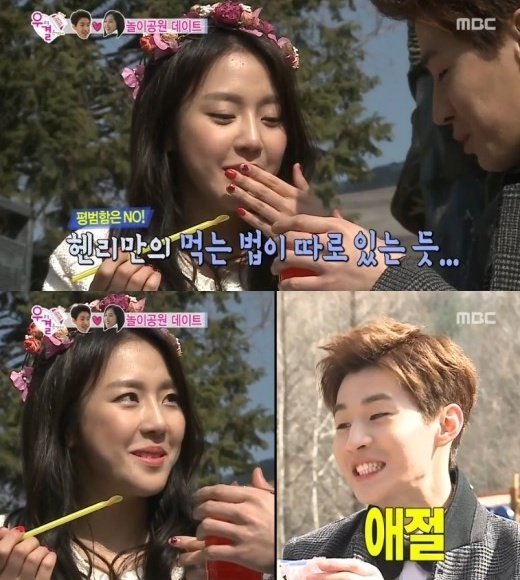 henry yewon we got married 2