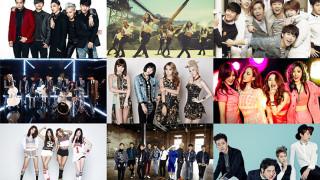 idol groups 2015 c
