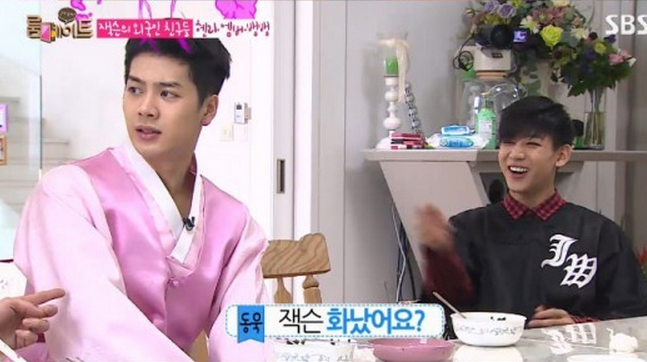 GOT7 Jackson Gets Jealous of Youngji and BamBam on ...